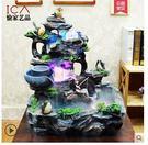 家居魚缸裝飾流水擺件假山噴泉辦公室桌面電視櫃客廳創意生日禮物 芊墨左岸LX