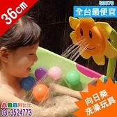 【現貨馬上出】向日葵花灑電動戲水玩具  洗澡玩具 兒童玩具 創意玩具現貨熱賣