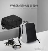 商務背包男士雙肩包韓版潮流旅行包休閒女學生書包簡約時尚電腦包