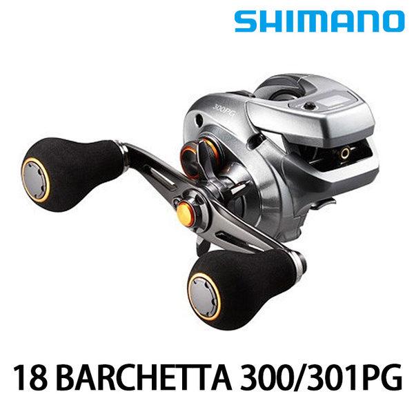漁拓釣具 SHIMANO 18 BARCHETTA 300PG / 301PG (兩軸捲線器)