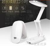 久量LED台燈護眼書桌大學生充電寶兩用大容量宿舍小學生可折疊式igo『摩登大道』