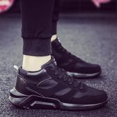 秋季休閒運動男鞋子韓版潮流2018新款男士內增高高筒帆布潮鞋冬季