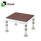 Richell利其爾-可調式不锈鋼浴室小椅凳15-25-軟墊型-咖啡