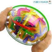 3D立體魔幻迷宮球智力球走珠益智玩具