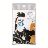 布蘭卡3D美型口罩酷玩街頭款3入【康是美】