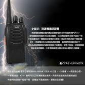 【 全館折扣 】 專業 無線電對講機 鋰電大功率 長距離 HANLIN-HL888S 附專業耳機 音量大
