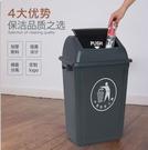 塑料分類垃圾桶大號戶外帶搖蓋學校辦公商場酒店工業家用紙簍QM 依凡卡時尚