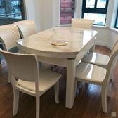 白色大理石餐桌折疊長方形飯桌伸縮圓形小戶型家用現代簡約圓餐桌 MKS薇薇