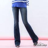 Victoria 配布燙鑽靴型褲-女-中深藍