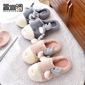 棉拖鞋女可愛室內居家新款厚底卡通冬季月子家用保暖毛拖鞋男