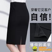 2020新款職業裝黑色包臀裙女士中長裙半身裙正裝工作裙一步裙女秋【happybee】
