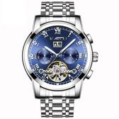 手錶男正品全自動機械錶學生男錶日歷陀飛輪鏤空時尚男士夜光防水