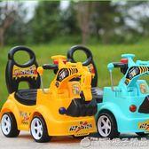 兒童滑行車1-2-3歲四輪扭扭車男女童車可坐玩具學步車寶寶溜溜車QM   橙子精品