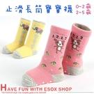 【衣襪酷】長筒 止滑寶寶童襪 動物系列 台灣製 貝柔 pb