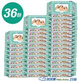 拭拭樂 專利蓋便利包濕巾 (25抽x36包/箱) 綠色隨身包 0043 箱購 好娃娃