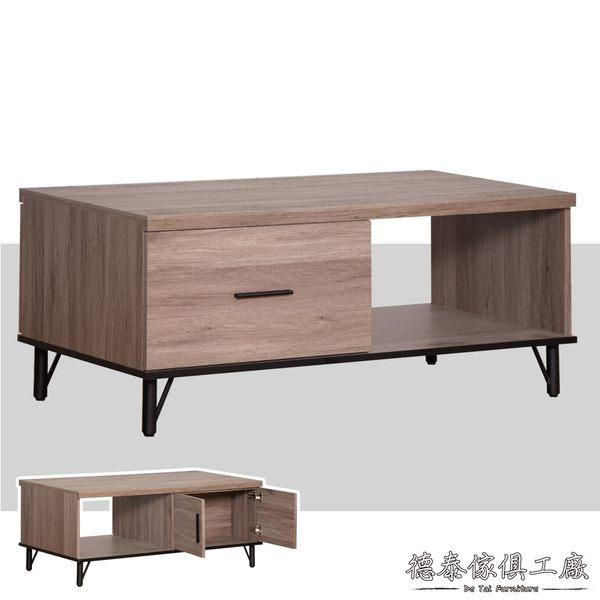 D&T 德泰傢俱 BROOK淺胡桃木4尺大茶几-B001-428