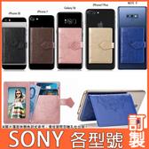 SONY Xperia5 sony10+ sony1 XA2 Ultra XZ3 XZ2 L3 XA2plus 曼陀羅卡夾 透明軟殼 手機殼 訂製