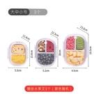 七折!日本兒童水果盒幼兒園寶寶保鮮飯盒食品級小學生外出便攜便當餐盒 pinkq時尚女裝