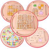 木制數獨游戲棋飛行棋兒童益智五合一九宮格成人智力親子桌面玩具-交換禮物