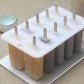 經典老冰棍模具雪糕冰棒磨具無毒硅膠自制家用雪糕10連模具 晴天時尚館