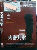 影音 O11 074  DVD 電影~大審判家~布卡克萊斯納隆納德澤菲德