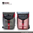 【UnMe】 髮絲紋硬殼小學生後背護脊書包/兒童後背包 3277