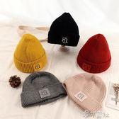 韓版嬰兒童帽子秋冬季男童加厚針織毛線帽女寶寶保暖護耳帽 港仔會社