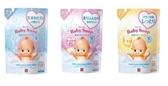日本製【Cow牛乳石鹼】裘比寶寶泡泡澡沐浴乳 補充包350ml