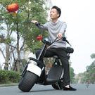 大輪胎電動公路車 igo 小明同學