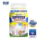 【快護】日本進口 長時間防漏成人復健四角尿褲M-L(18片x3包)