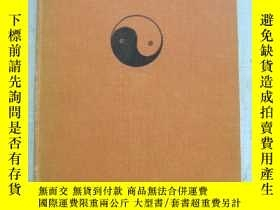 二手書博民逛書店精裝32開罕見THE CHINESE DRAMA 1930版 梅