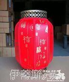 燈籠防水戶外冬瓜中式定做廣告大紅燈籠仿古酒店裝飾喜慶陽臺燈籠igo 伊蒂斯女裝