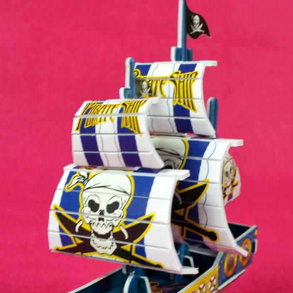 佳廷模型 親子DIY紙模型3D立體拼圖贈品獎勵品專賣店 船舶軍艦遊艇 袋裝海盜船2藍 Calebou卡樂保