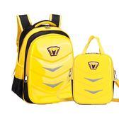 書包小學生男生護脊雙肩兒童書包女孩 BF2135【旅行者】