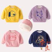 小童冬季女童刷毛上衣嬰幼兒衣服男洋氣嬰兒上著冬裝【奈良優品】