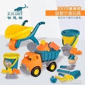 沙灘玩具兒童沙灘車玩具男孩女孩戶外戲水挖沙鏟子桶工具小推車套裝 大宅女韓國館YJT