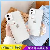 簡約笑臉 iPhone SE2 XS Max XR i7 i8 i6 i6s plus 透明手機殼 卡通手機套 保護殼保護套 空壓氣囊殼