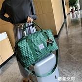 旅行包袋健身行李包包女短途大容量男女手提輕便學生超大收納飛機 創意新品
