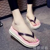 夾腳拖鞋 韓版夏季時尚夾腳坡跟耐磨涼拖鞋女防滑高跟人字拖厚底度假沙灘鞋 唯伊時尚