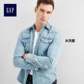 Gap男裝 時尚水洗破洞長袖牛仔襯衫 225705-水洗藍
