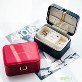 首飾盒小號便攜公主迷你歐式簡約韓版手鐲耳釘耳環戒指飾品收納盒