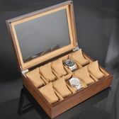 儷麗手表盒收納盒木制首飾手串收集整理展示木盒簡約表箱手表收藏