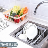 可伸縮水槽瀝水架塑料放碗筷架子家用廚房碗碟架蔬菜碗碟收納架
