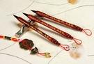 高級紅紫檀木袖珍型胎毛筆3支,全手工打造,兼毫,可實際書寫。筆桿材質:紅紫檀木