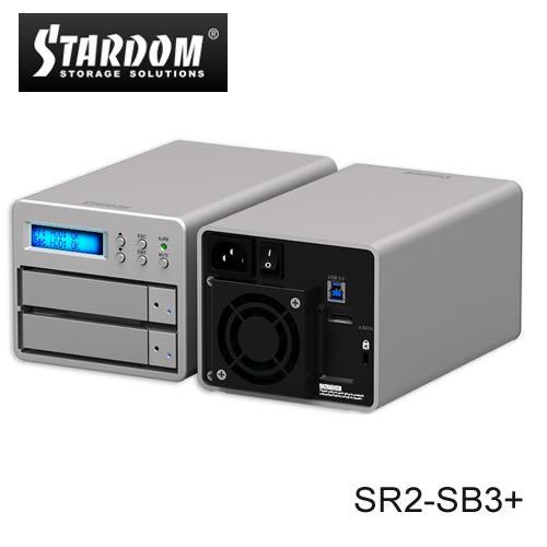 STARDOM 銳銨 SR2-SB3+ SOHORAID系列 3.5吋 USB3.0 多層式磁碟陣列系統