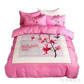 床包組四件套棉質簡約1.8m單雙人被罩家紡床上四件套zzy2595【大尺碼女王】TW