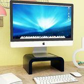 螢幕架辦公室電腦增高架顯示屏幕電視機墊高架底座護頸螢幕顯示器增高架