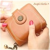 短夾-太陽花油蠟皮高質感搭扣女士皮夾手拿包 AngelNaNa(SMA0260)