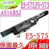 ACER AS16B5J,AS16B8J 電池(原廠)-宏碁  E15,E5,F5-575,E5-575G,F5-575G,F5-573G,3INR/19/65-2