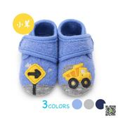 學步鞋 寶寶學步鞋幼兒軟底鞋1-3歲小童鞋0-2歲秋款冬款新款保暖防滑 一件免運